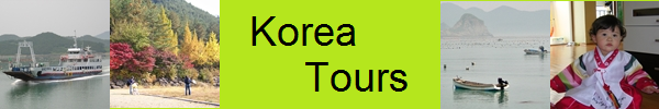 Korea tours 2